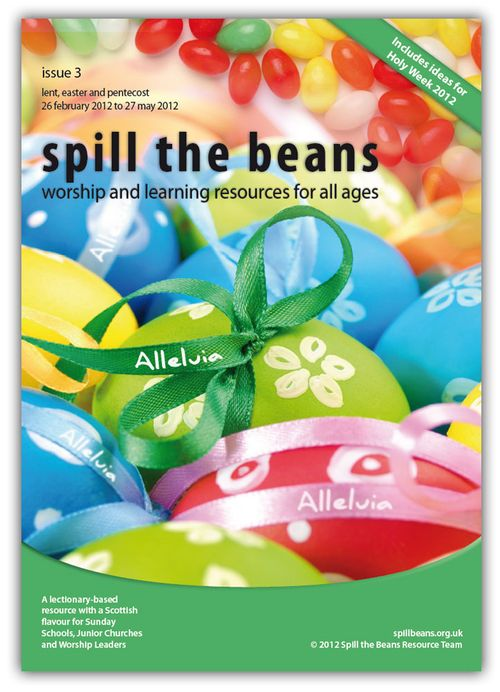 Spill-Beans-Issue-03-Cover-Flat-HQ