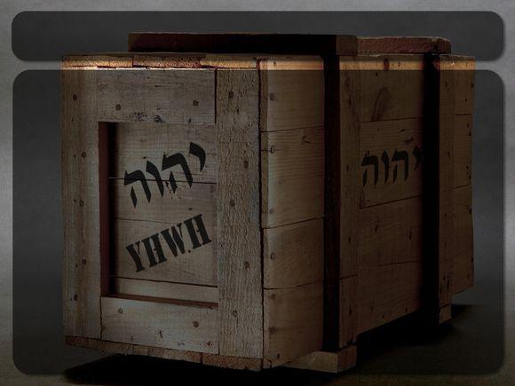 God-Box-Blank.jpg