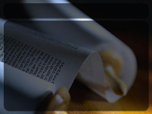 Torah-Blank.jpg